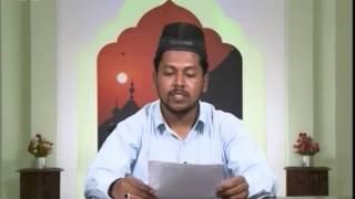 Dars-e-Hadith ~ Ramadhan and A'tekaf ~ Islam Ahmadiyya (Urdu)