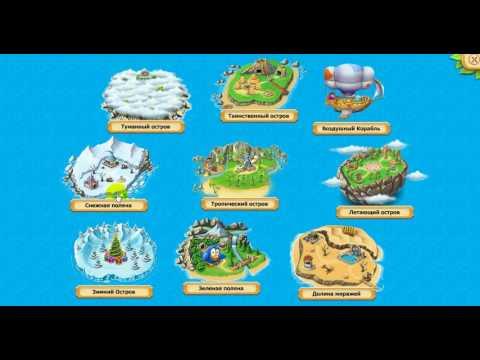 Птичий городок PlayMapru