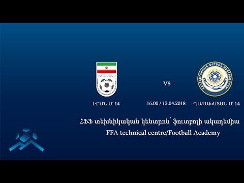 Iran U-14 - Kazakhstan U-14