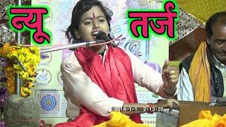रश्मी शास्त्री ने न्यू तर्ज मे विखेरे जलबा#Rashmi Shastri