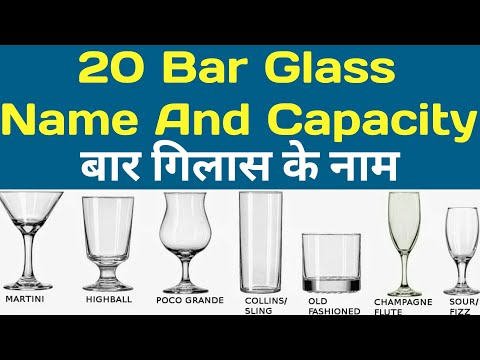 Types Of Bar Glasses With Their Name And Capacity || बार गिलास के नाम!