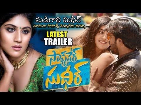 Software Sudheer Latest Official Trailer   Sudigali Sudheer   New Telugu Movie 2019   News Buzz