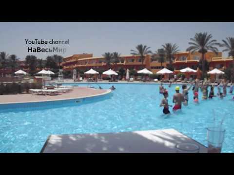Amwaj Oyoun Resort & Spa 5* : Animation group 123