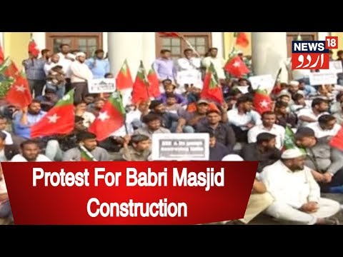 Bangalore: SDPI Holds A Demonstration In Town Hall For Babri Masjid Construction