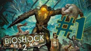 Bioshock 2 - Я снова испытываю Восторг [Часть 1]