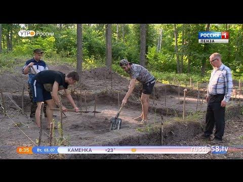 На Золотаревском городище раскопали тысячелетнюю мордовскую землянку