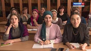 ''Кузница науки'' (на карачаевском языке)