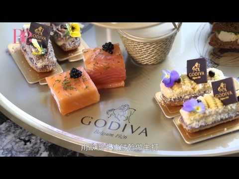 香港率先嘆:GODIVA x Ritz-Carlton「Sablés酥餅系列下午茶」