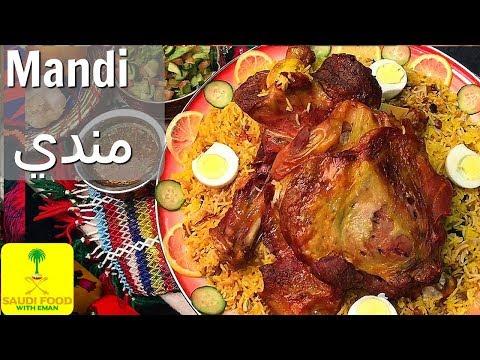 Cook Lamb Mandi Like A Pro | Saudi Arabia | كلمحترف اطبخو المندي الحجازي بللحم | السعودية