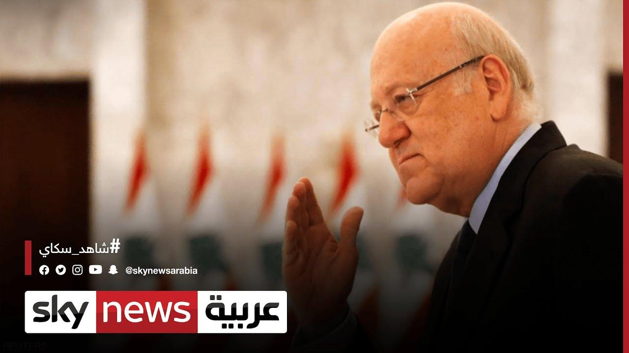 رئيس الحكومة اللبنانية: حريصون على عدم التدخل في القضاء