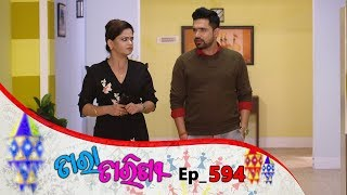 Tara Tarini | Full Ep 594 | 2nd Oct 2019 | Odia Serial – TarangTV