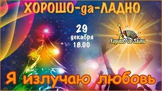 Последние новости | Замминспорта — о «Екатеринбург Арене»: я так даже дома хорошо не сделаю, уютно