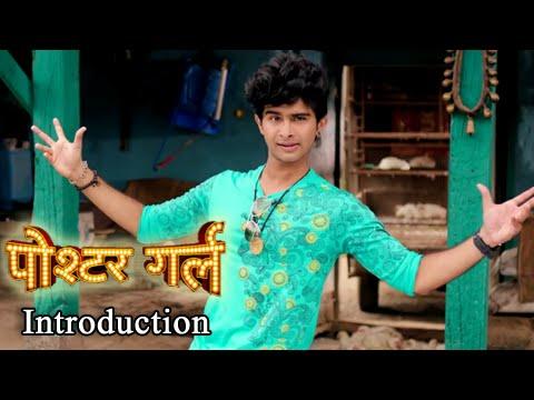 Meet Arjun | Introduction | Siddharth Menon | Poshter Girl | Marathi Movie 2016