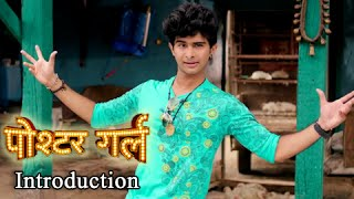 Meet Arjun   Introduction   Siddharth Menon   Poshter Girl   Marathi Movie 2016