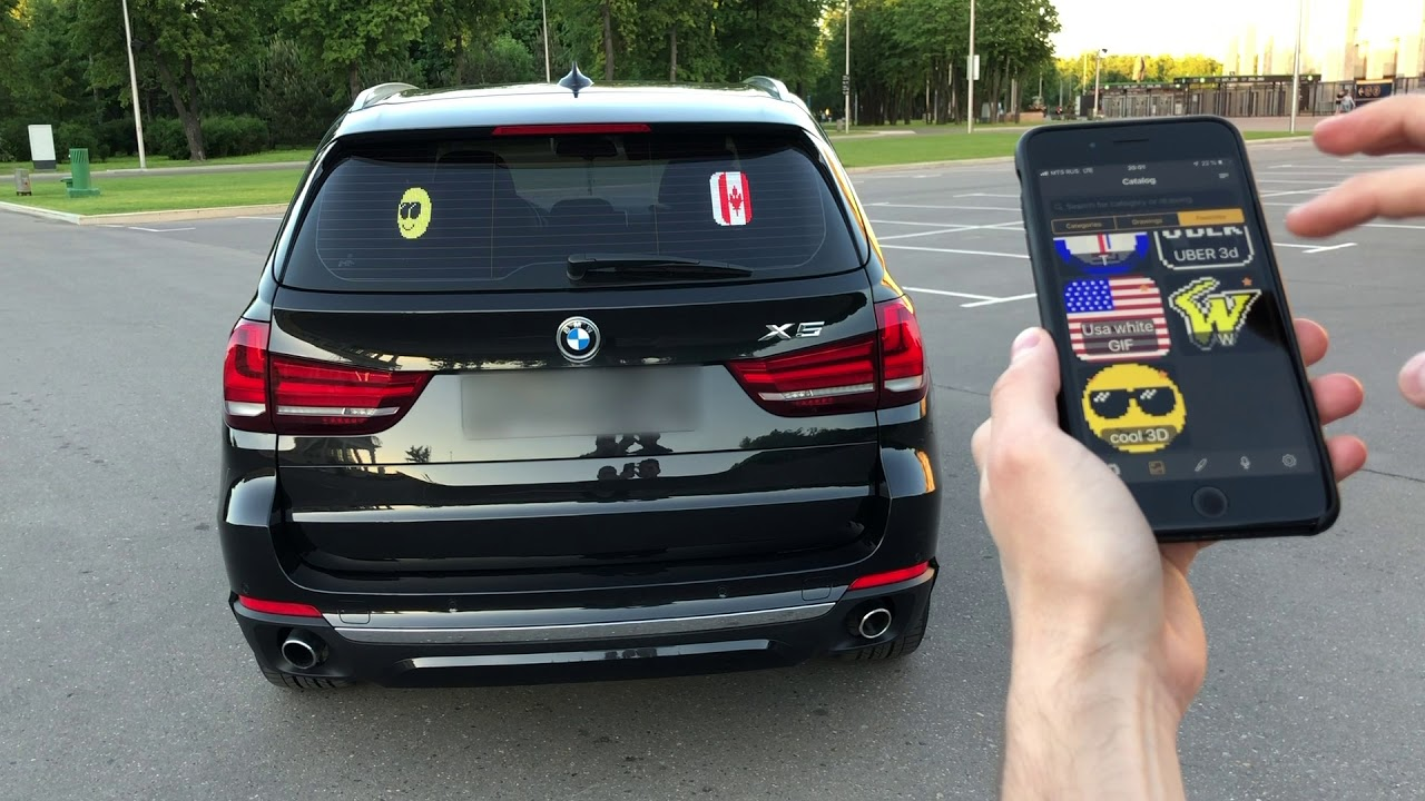 First Voice Controlled Emoji Car Display