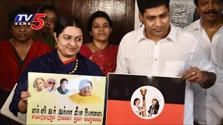 MGR Amma Deepa Peravai |  Deepa Jayakumar Launches New Party | TV5 News