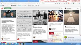 pinterest marketing bangla tutorial contact 01764608434