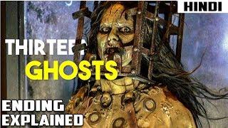 Thir13en Ghosts (2001) Ending Explained | Haunting Tube in Hindi