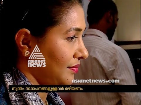Anju Bobby George including 5 former athletes told to resign as national sports observers