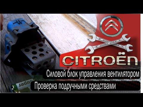 Видео Ремонт радиаторов охлаждения автомобилей