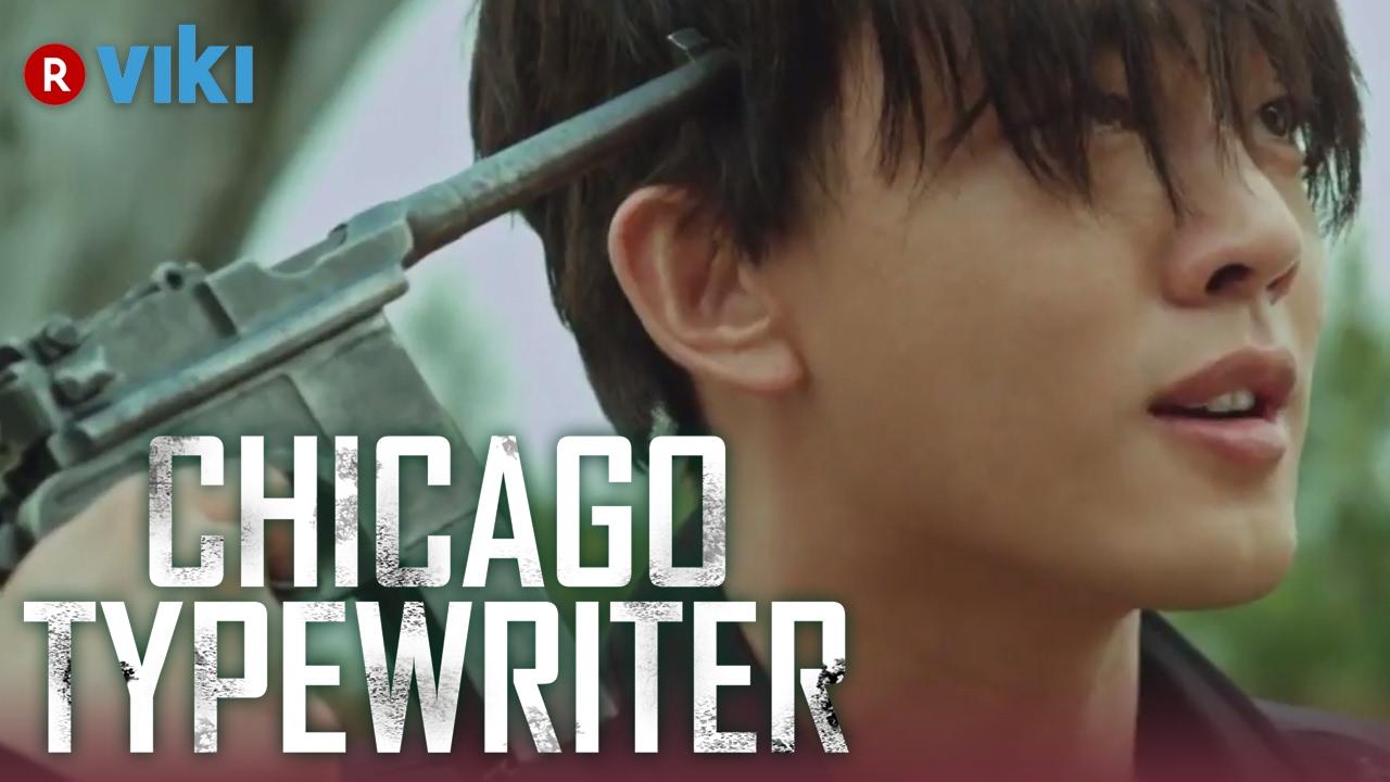 Chicago Typewriter Ep15 Yoo Ah In S Glorious Death Eng Sub