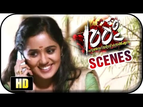 100 Degree Celsius Movie Scenes HD | Shwetha, Bhama & Meghna introduce themselves | Ananya