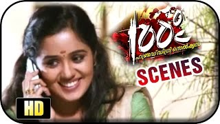 100 degree celsius movie scenes hd   shwetha bhama meghna introduce themselves   ananya