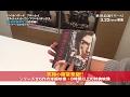 【3/22発売】バイオハザード ブルーレイ アルティメット・コンプリート・ボックス (10枚組)のスゴさに迫る!