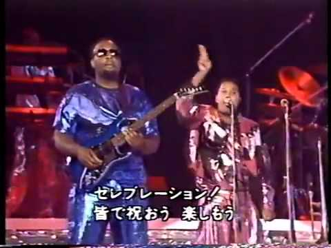 1988 Tokyo Music Festival  Kool & The Gang