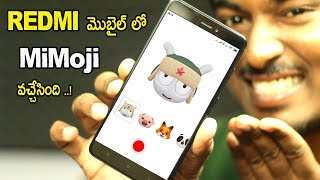 Good News For Redmi Mobile   Use Iphone x Animoji Effects In Xiaomi Devices    MIMOJI  For Redmi