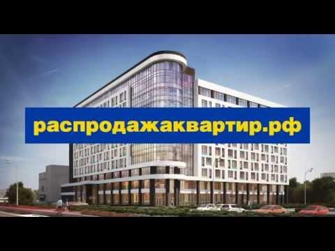 Распродажа квартир в новостройках Красноярска. Как купить квартиру в новостройке со скидкой до 20%?
