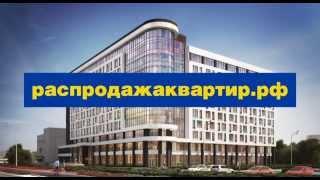Распродажа квартир в новостройках Красноярска. Как купить квартиру в новостройке со скидкой до 20%?(, 2015-10-07T01:41:34.000Z)