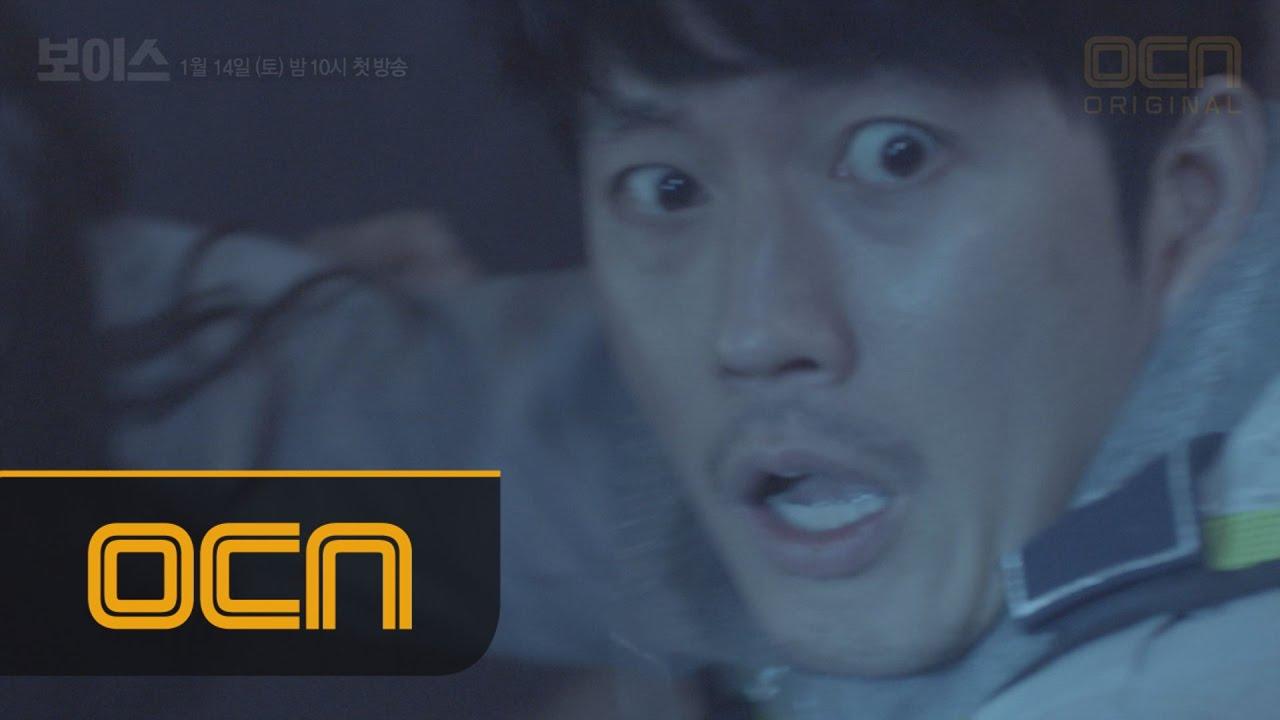 韓劇。《Voice》──我看過最血腥變態的電視劇(劇情、角色、小評) @ 如夢似幻。旅程 :: 痞客邦 PIXNET