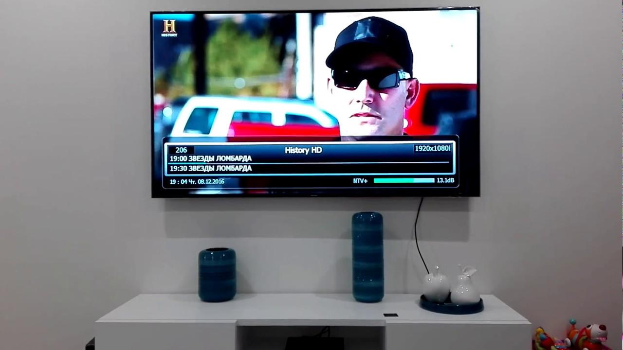 Наш монтаж™ видеонаблюдение • спутниковое тв • кондиционеры • домофоны • сигнализация • электрика и прочие услуги по доступной цене.