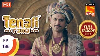 Tenali Rama - Ep 186 - Full Episode - 23rd March, 2018