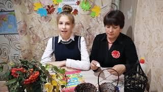 Фидирко Татьяна Николаевна, учитель технологии ОБОУ «Суджанская школа-интернат»