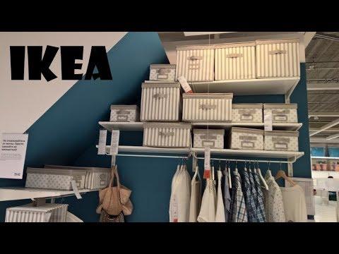 СУПЕР СКИДКИ 90% в IKEA  / Офелия