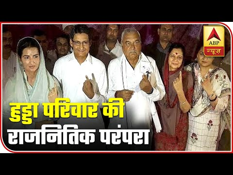 Hooda Family: Know All About Political Clan Of Bhupinder Singh Hooda | ABP News