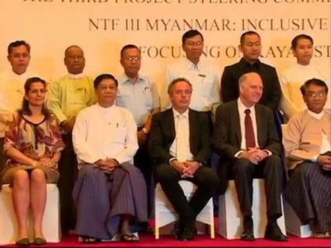 News report: Top Myanmar tourism stakeholders guide ITC project (Myanmar language)