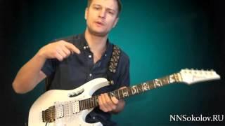 Уроки игры на электрогитаре. Николай Соколов. Guitar lick №7 тэппинг и легато