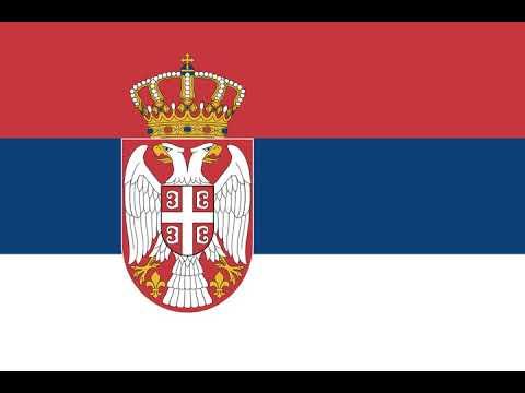Serbia | Wikipedia audio article