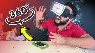 حصريا : صور فيديو 360 درجة فقط بهاتفك - إعلان مهم  !؟