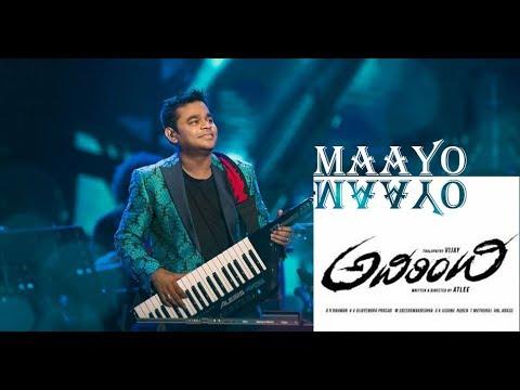Adirindi Telugu song Maayo Naa