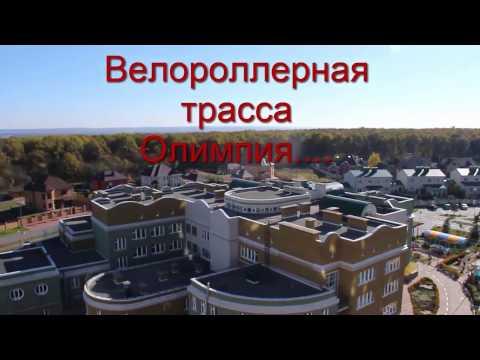 Квартиры посуточно Белгород.Сеть ПозитиФФ.Номер Эконом.