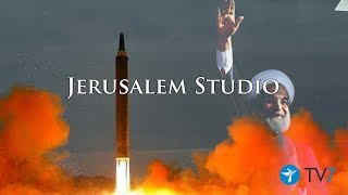 Iran's nuclear aspirations - Jerusalem Studio 339