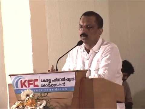 Kerala chamber inauguration of interest subvention scheme of kerala financial corporation - Chambr kochi ...