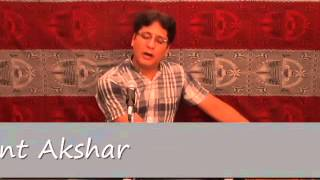 Learn Hindustani Classical Vocal Online, Patterned Sequence of Notes