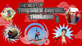 The Best Of Takeshi's Castle Thailand: Episode 1