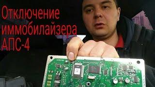 видео Покупка и установка автосигнализаций  в Санкт-Петербурге