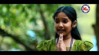 అయ్యప్ప దింతక పెట్ట | Ayyappa Dhimthka Petta | Lord Ayyappa Swamy Telugu Devotional Songs